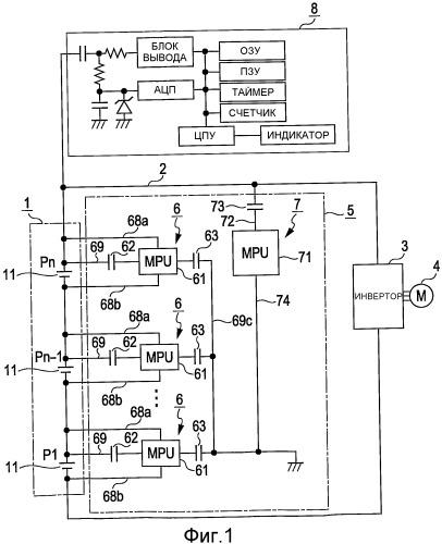 Элемент аккумуляторной батареи и устройство мониторинга для батареи в сборе