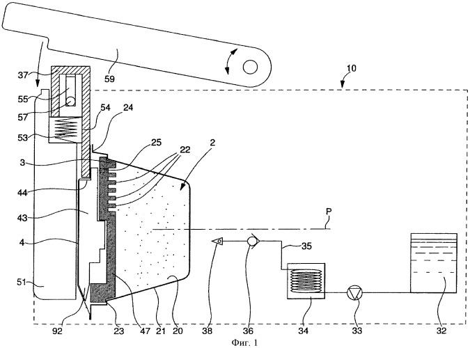 Аппарат для приготовления напитков и прокалывающий элемент для механизма открывания для такого аппарата