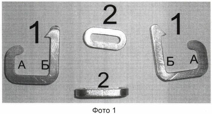 Способ временной фиксации ребер при программированной реторакотомии и устройство для его осуществления