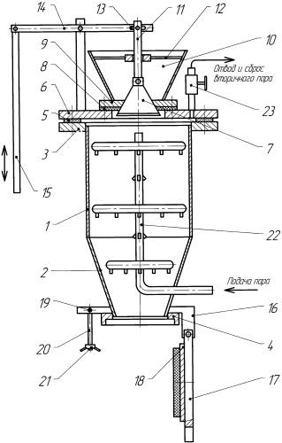 Устройство для тепловой обработки зерна