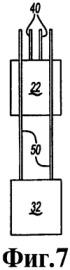Лифтовая установка