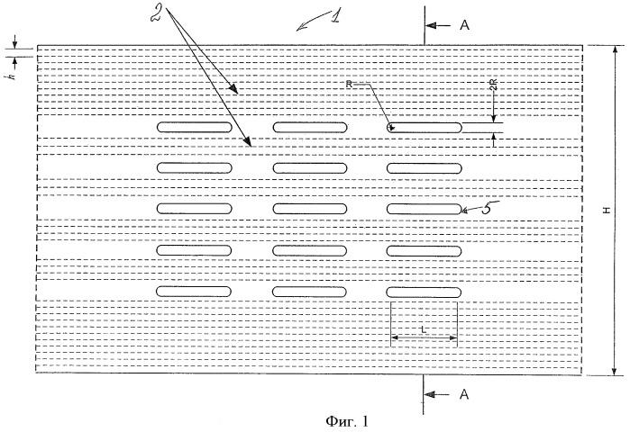 Инновационная полимерная лента (варианты) и полоса, изготовленная из нее