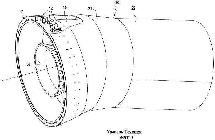 Газовая турбина с разделенными потоками для авиационного двигателя, выхлопная система газовой турбины и способ сборки выхлопной системы