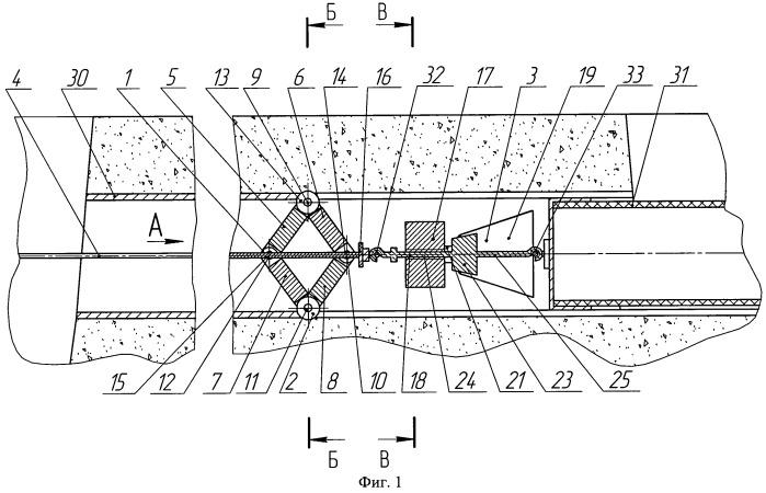 Устройство для бестраншейной замены подземных трубопроводов