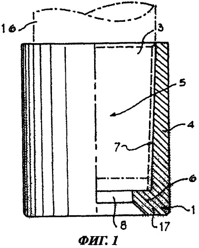 Защитное устройство для окончания трубы