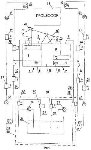 Теплообменная система, использующая тепловые насосы (варианты)