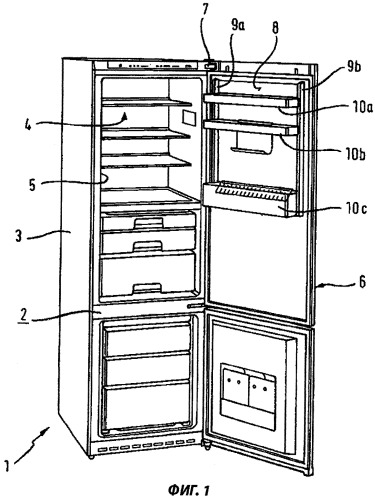 Холодильный аппарат и двухкомпонентное устройство фиксации для холодильного аппарата
