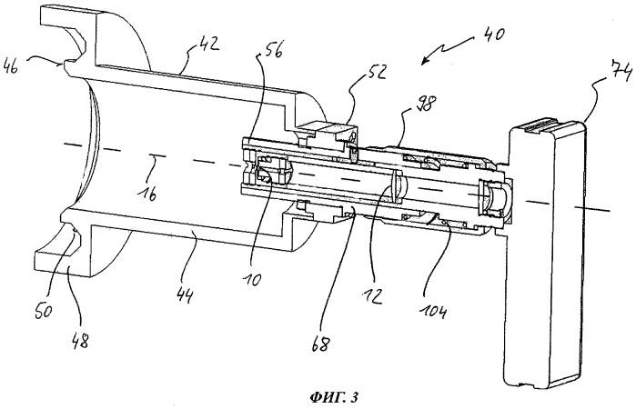 Измерительное устройство для измерения параметров сфокусированного лазерного пучка