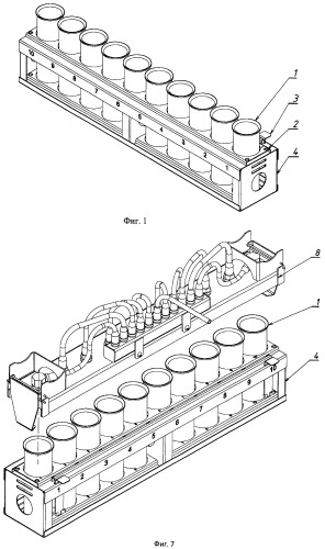 Способ прямого измерения концентрации подвижных минеральных форм фосфора в почвенных пробах при извлечении его углеаммонийным экстрагентом и устройства для его осуществления