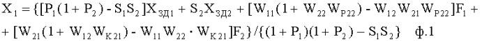 Система автоматического регулирования внутренней емкостной энергией объекта с переменными параметрами