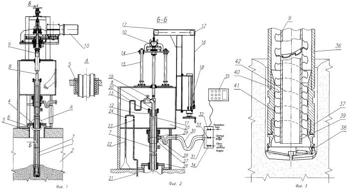 Способ отбора проб радиоактивного осадка из емкостей-хранилищ и устройство для его осуществления