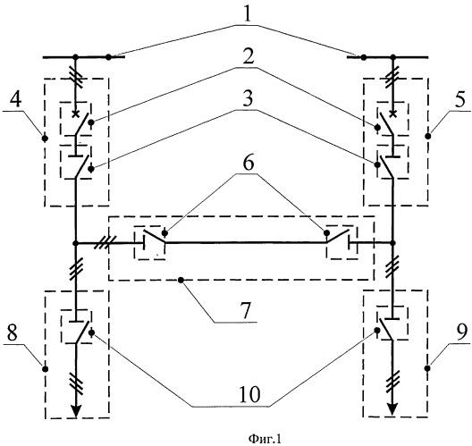 Устройство для питания и распределения электрической энергии на промежуточных тяговых подстанциях