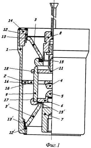 Газонаполненный разрядник и способ его изготовления