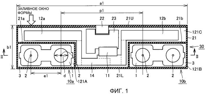 Устройство генерирования ионов и электрическое устройство