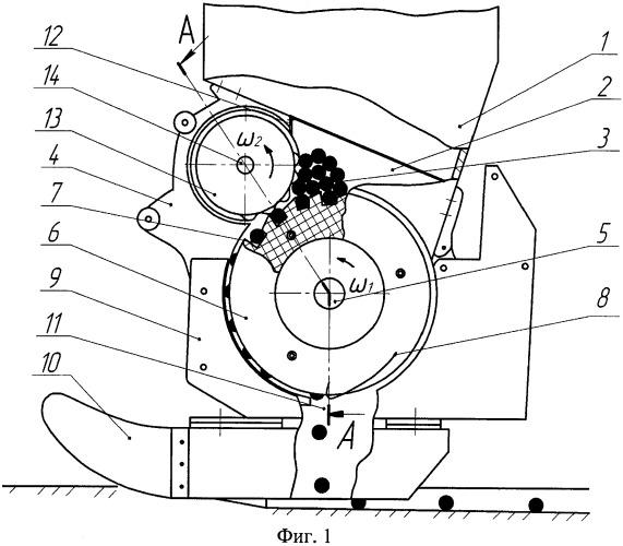 Устройство для посадки семян в капсулах