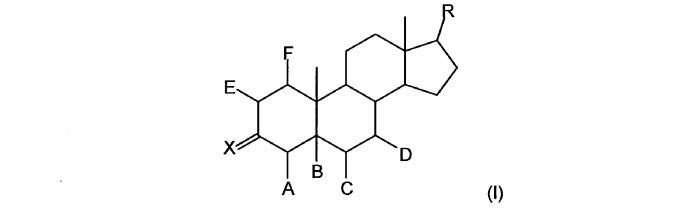 Применение по меньшей мере одного производного оксима холест-4-ен-3-она в качестве антиоксиданта