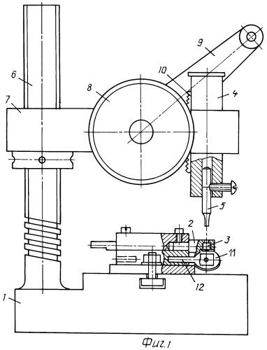 Устройство для пробивки встречных отверстий на боковых стенках полых деталей