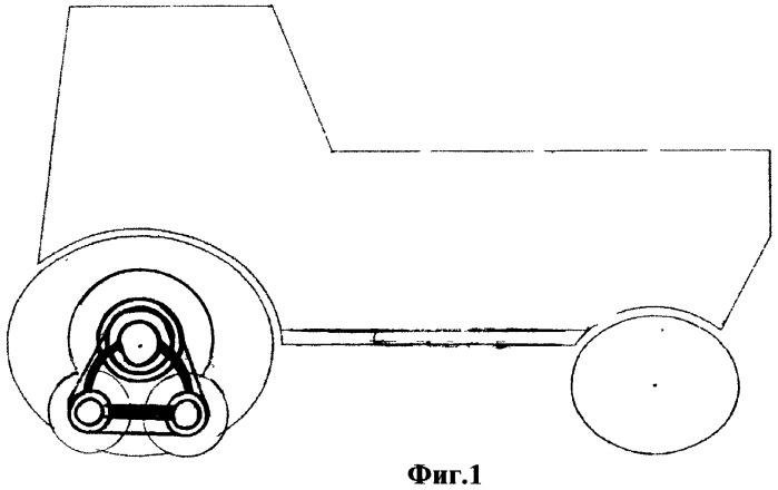 Вспомогательное устройство - трапециевидный колесный движитель для повышения проходимости колесного трактора
