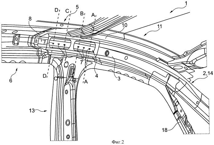 Автомобиль, содержащий конструкционную стойку кузова с конструкционной деталью, и способ соединения конструкционной детали конструкционной стойки кузова