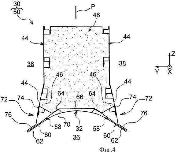 Нижний задний аэродинамический обтекатель устройства крепления двигателя летательного аппарата