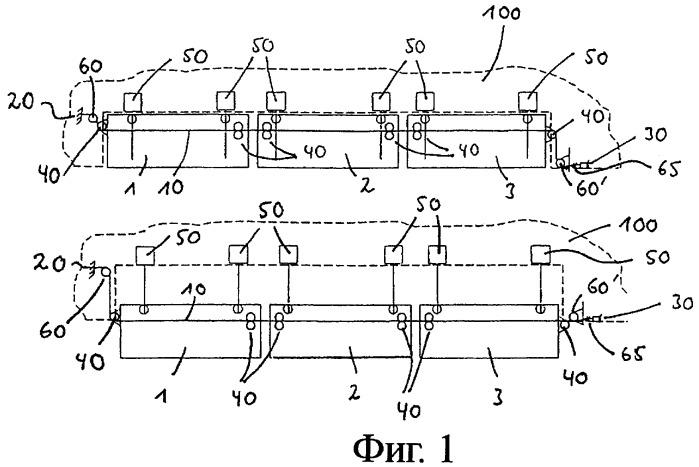 Устройство контроля за синхронностью закрылков самолетного крыла