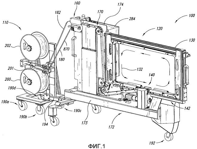 Устройство для смены обвязочной ленты для обвязочной системы