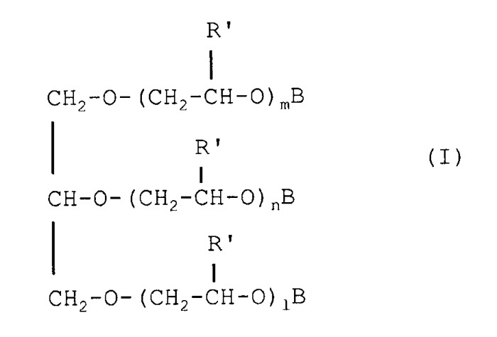 Композиция, которая содержит смесь моно-, ди- и триглицеридов и глицерина