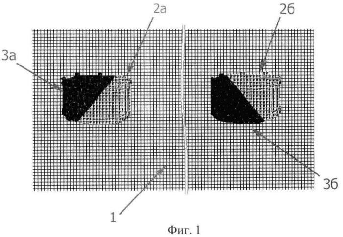 Защищенная бумага с водяным знаком (варианты) и способ ее изготовления (варианты)