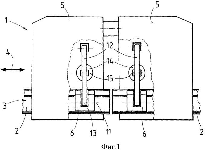 Сварочный агрегат для сварки двух рельсов железнодорожного пути