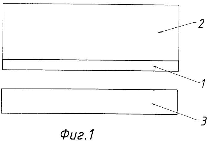 Водосточная система и способ ее изготовления