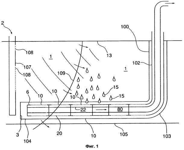 Сегмент обсадного хвостовика для обогащения углеводородов и способ обогащения углеводородов