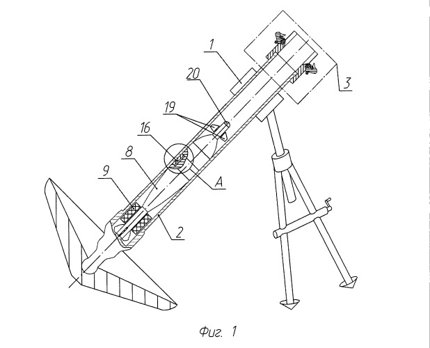 Способ стрельбы миной и комплекс минометного вооружения, реализующий его