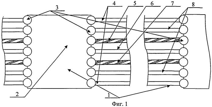 Гибкая протяженная гидроакустическая антенна (варианты)