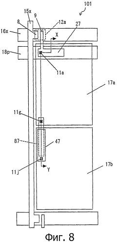 Подложка активной матрицы, жидкокристаллическая панель, модуль жидкокристаллического дисплея, устройство жидкокристаллического дисплея и телевизионный приемник