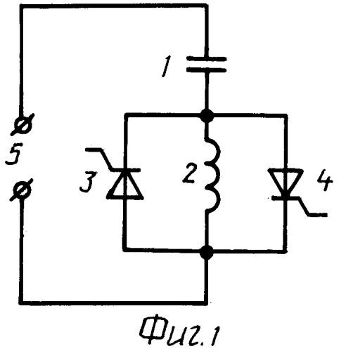 Устройство компенсации реактивной мощности (варианты)