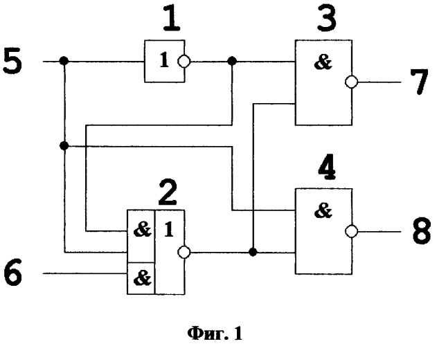 Формирователь парафазного сигнала с низким активным уровнем входа управления