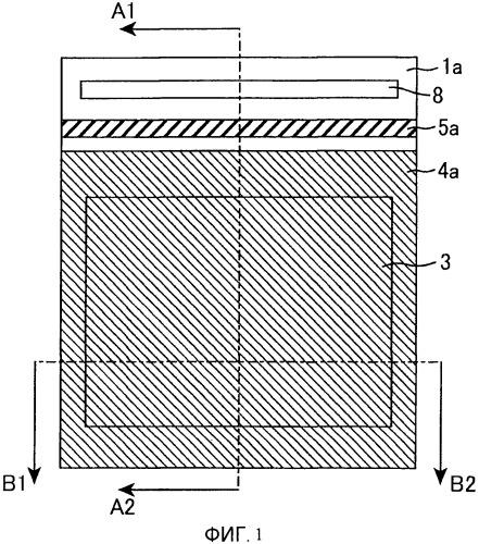 Органическая электролюминесцентная панель, органический электролюминесцентный дисплей, органическое электролюминесцентное осветительное устройство и способы их производства