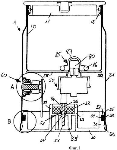 Электроприбор для кондиционирования жидкости на основе молока