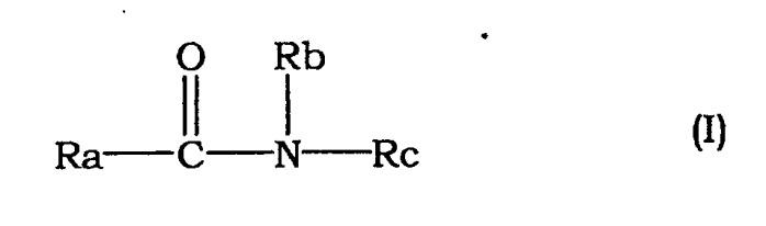 Жидкая композиция на водной основе, содержащая амидное соединение