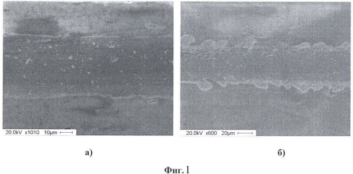 Способ получения кальцийфосфатного покрытия на имплантате из биоинертного материала (варианты)