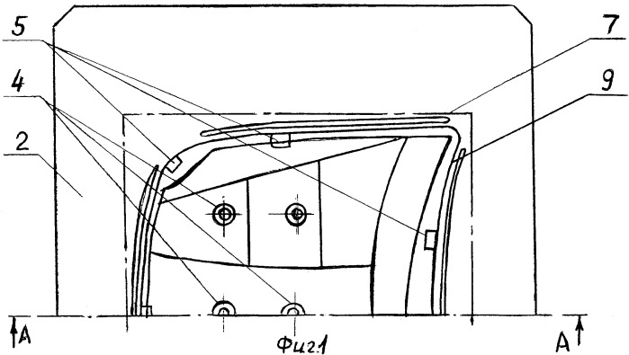 Способ вытяжки крупногабаритных деталей сложной формы