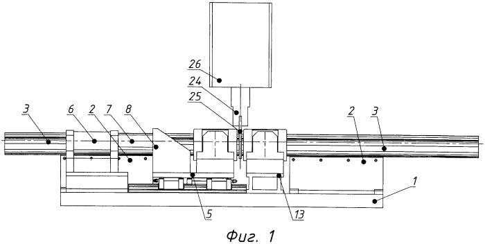 Устройство для сварки трением длинномерных деталей