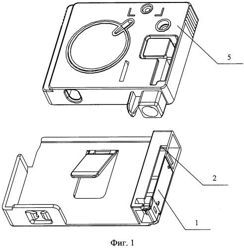 Адаптер для струйного принтера и соответствующий ему картридж с чернилами