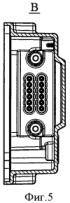 Герметизированная оболочка для блока дистанционной связи транспортного средства