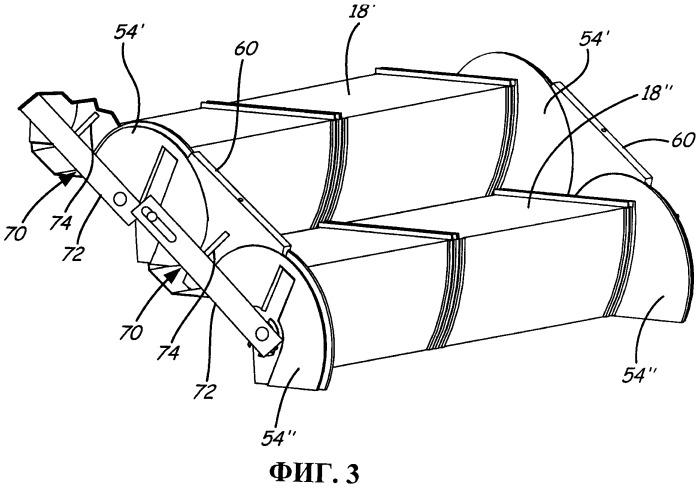 Механизм движущегося ограждения для пассажирских транспортировочных устройств с цепным приводом
