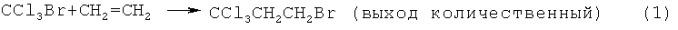 Способ получения 2,3,3,3-тетрафторпропилена и 1,3,3,3-тетрафторпропилена