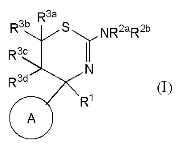 Производные аминодигидротиазина, замещенные циклической группой