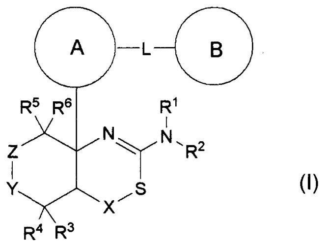 Конденсированное производное аминодигидротиазина