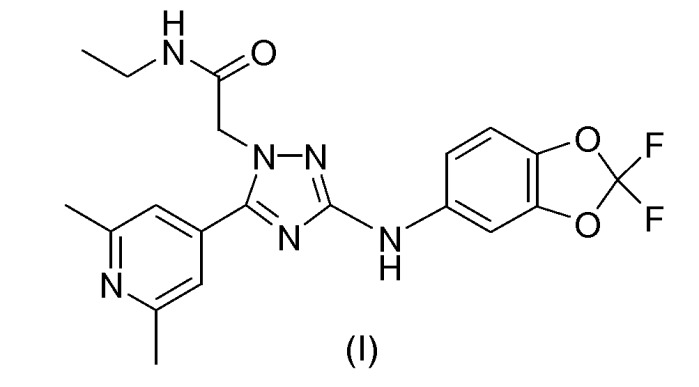 1,3,5-тризамещенное производное триазола