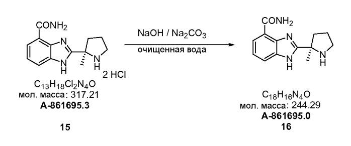 Кристаллическая форма 1 2-((r)-2-метилпирролидин-2-ил)-1н-бензимидазол-4-карбоксамида